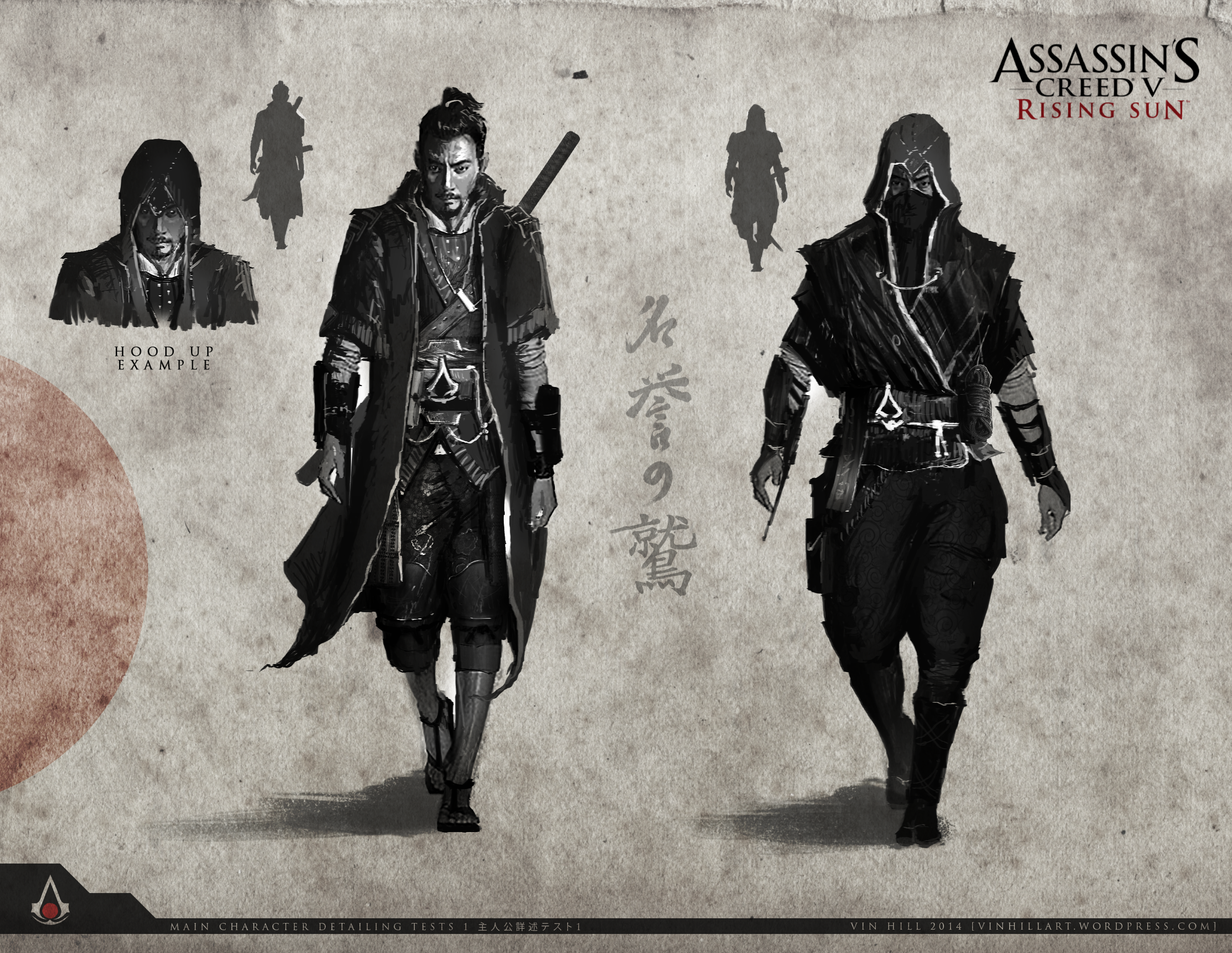 assassin s creed 5 vin hill entertainment design. Black Bedroom Furniture Sets. Home Design Ideas